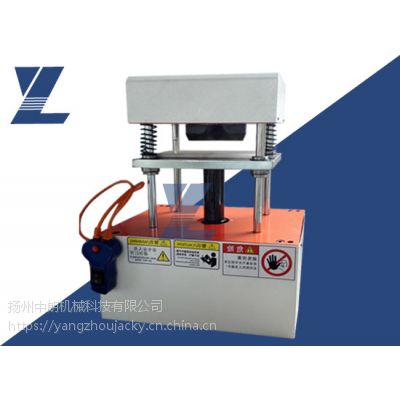 扬州中朗供应ZL-5026电动式橡塑冲片机