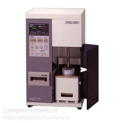 日本MALCOM PCU-200自动锡膏粘度测试仪