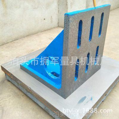 现货400*500 铸铁弯板 90度直角弯板 T型槽机床定位夹具 曲铮靠山