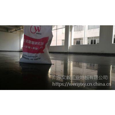 佛山张槎工厂水泥地固化、南庄镇仓库地面起灰处理