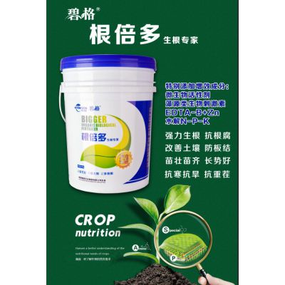 大棚蔬菜生根养根价格生根剂根倍多