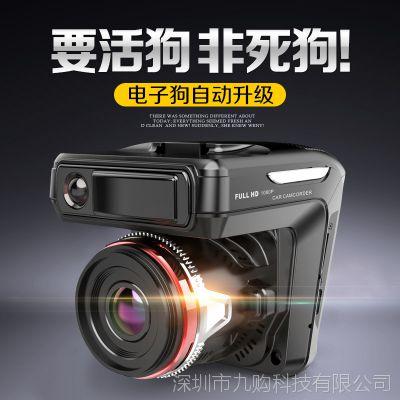 双摄像头高清行车记录仪三合一测速一体固定流动测速狗行车记录仪