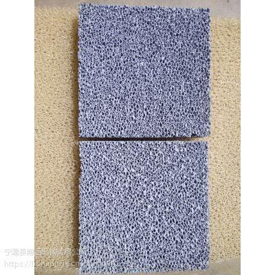 2019年江苏省消失模铸造用耐高温陶瓷过滤网使用说明