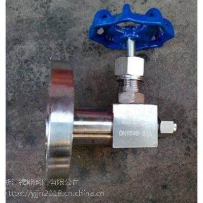 不锈钢法兰取压针型阀生产厂家
