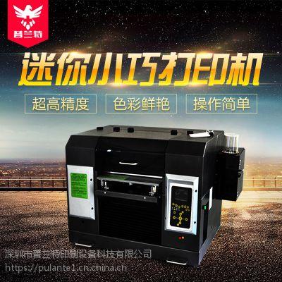 广州服装打印哪家好T恤服装布料数码印花机纺织打印机创业神器