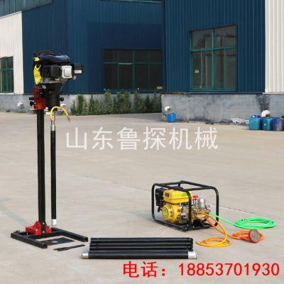 鲁探小型岩心钻机BXZ-2L立架式地质勘探钻机小型工程勘察取样设备