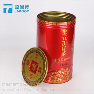 元正红茶一斤包装马口铁罐干果食品大米马口铁盒