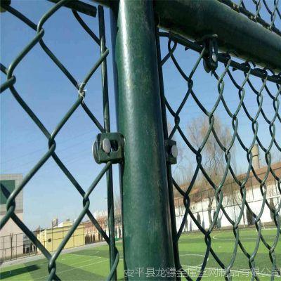 体育围网厂家 安全围网 场地护栏