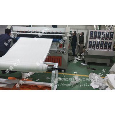 赛典专业 全自动喷胶棉压花复合机,超声波布料压花机
