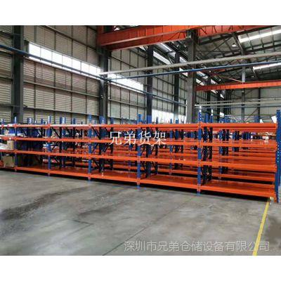 供应厂家重型货架-层板货架