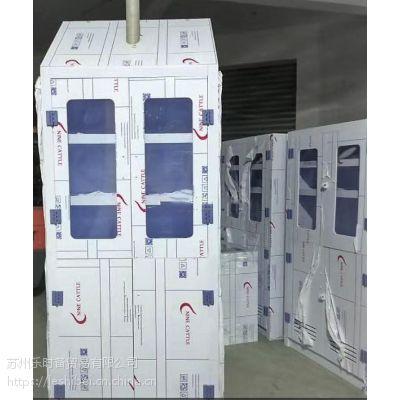 江苏苏州生产 pp药品柜pp器皿柜PP试剂柜 实验室专用