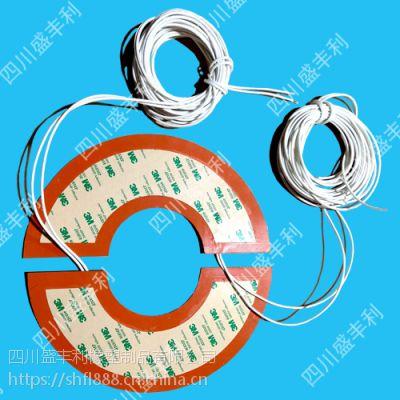 硅胶加热膜[四川盛丰利]专业制造,质优价廉,欢迎来电咨询