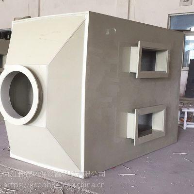 九江长德 活性炭吸附塔 活性炭过滤器 废气塔 欢迎咨询