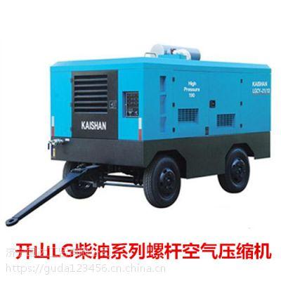 开山牌LG-1.2/8A电固螺杆机 山东济宁四川开山牌活塞式空压机及配件