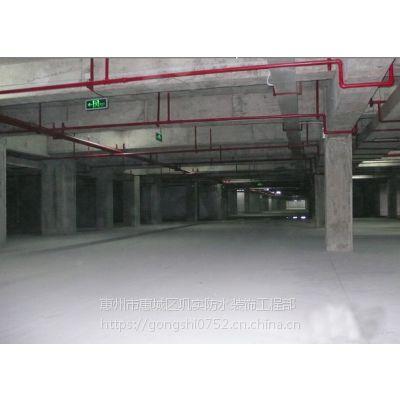 防水工程惠州防水补漏屋面防水