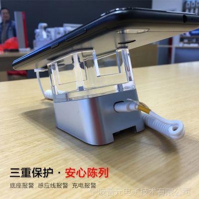 手机防盗器展示架 电脑报警锁支架座苹果体验台平板ipad展示架托