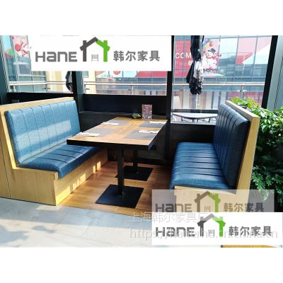 上海韩尔家具供应 北欧咖啡桌椅 西餐厅家具 餐饮工程家具定制