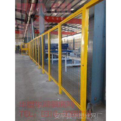 【标王供应】框架护栏网、围栏、护栏网、双边丝护栏网、隔离网