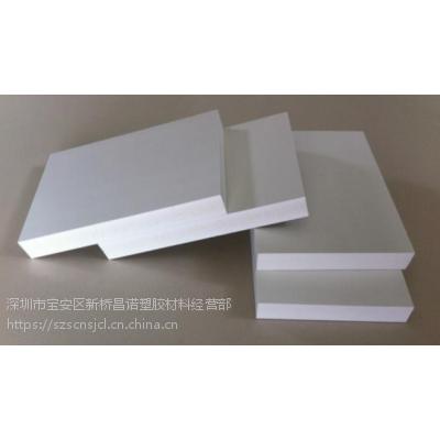 台湾南亚PVC板 国产进口层圧PVC板 挤出PVC硬板