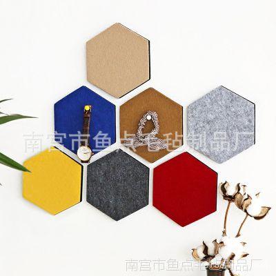毛毡六角形墙贴创意智力板多功能彩色EVA方形墙贴家用装饰板壁饰