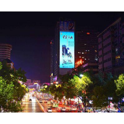 X1工程亮化投影_户外亮化广告灯W155都市巨影供应