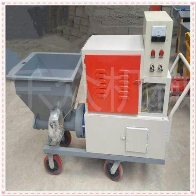 高低双速水泥砂浆喷涂机 乐众牌快速喷浆机 保温砂浆抹灰机 粉刷石膏喷涂机