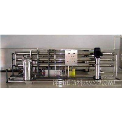 纳滤水处理设备|纳滤水处理设备厂家