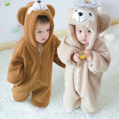 冬童装 婴儿连身衣韩版儿童卡通熊连体衣宝宝爬服家居服睡衣代发