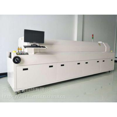 供国产回流焊接机ZS-600S 正思视觉smt无铅回流焊 全新6温区