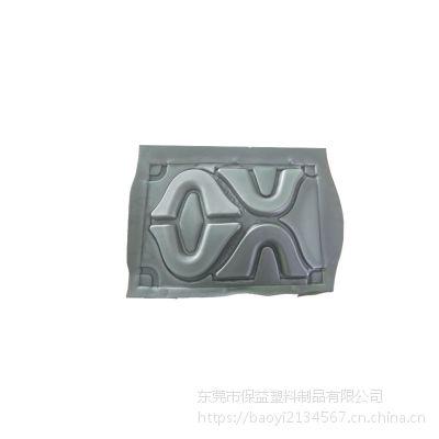 东莞保益加工定制彩色高密度海绵板材 五金工具箱eva浮雕包装内衬 eva热压成型