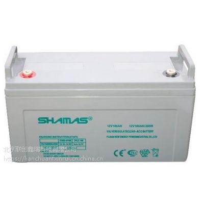 淞森SHAMAS蓄电池淘宝店铺供应商直销