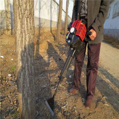 道路环保树木挖树机 起球起苗多用铲树机 两冲程汽油挖树机