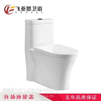 飞亚思马桶质量怎么样_中国卫浴十大品牌