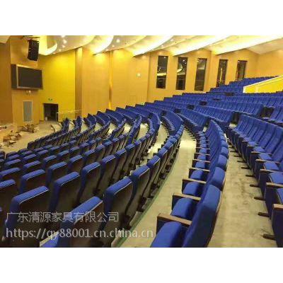 QY001礼堂椅报价|礼堂椅工程案例|礼堂椅批发厂家-广东清源家具有限公司