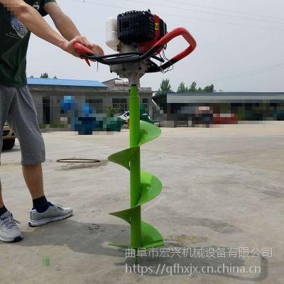 供应大马力挖坑机 汽油旋转打坑机 小型手提刨孔机、