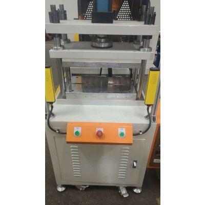供应金拓品牌KT530-10TS铜管散热器热压液压机