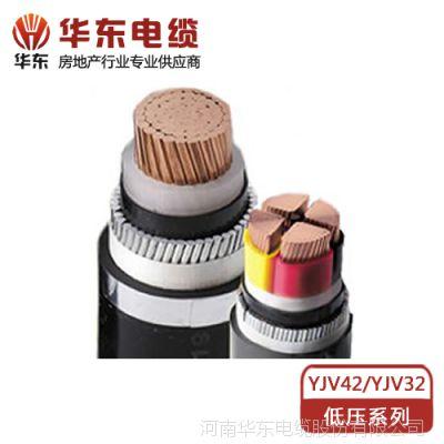 华东厂YC橡套电缆纯国标品质价格便宜