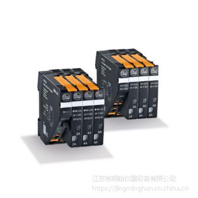 德国IFM/易福门 电路保护模块 电子24V直流断路器 DF2214