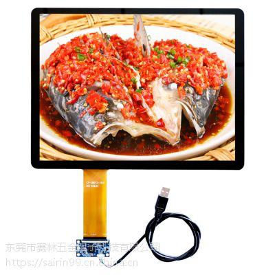 19寸医用设备触摸屏嵌入式台式高清一体机
