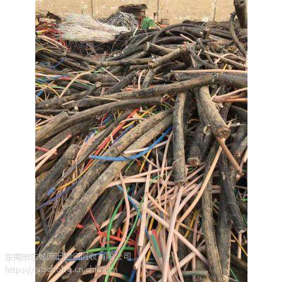 东莞废电缆线回收价格、深圳高价收购废电缆线、惠州工地废电缆线多少钱一吨