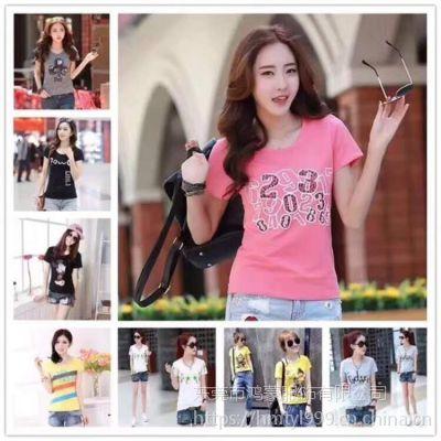 广东东莞工厂哪里的T恤批发 网上哪里有几元纯棉女装T恤衫批发