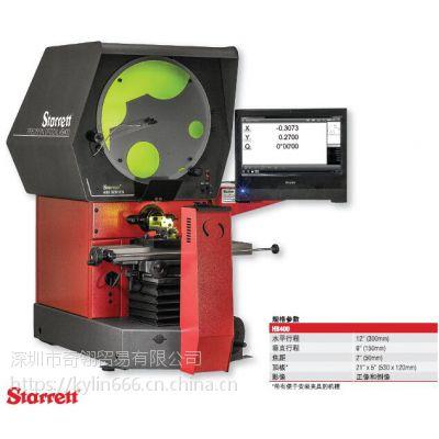 供应美国STARRETT光学测量投影仪