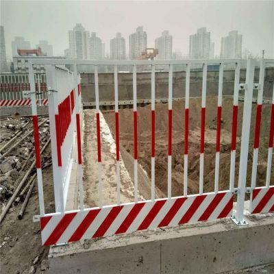 @现货基坑临边围栏 @工地防护栏杆A工地基坑临边围栏防护栏 警示围栏