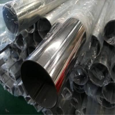 食品卫生级抛光304不锈钢圆管 重庆不锈钢表面抛光拉丝
