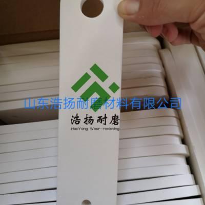 浩扬窑炉95氧化铝陶瓷吊顶板