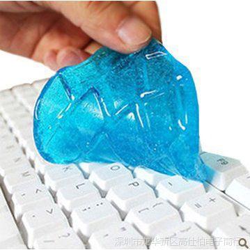 魔力去尘胶 笔记本电脑 万能键盘清洁泥 清洁软胶 键盘泥 除尘胶