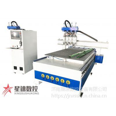 上海四工序开料机配置有哪些 沧州专业板式家具开料机 1325换刀数控雕刻机