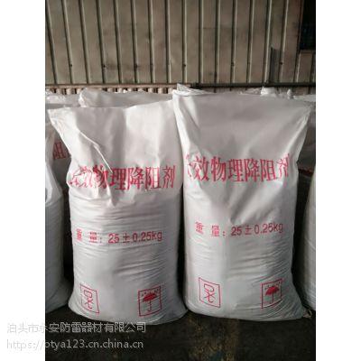 广州永安牌超微石墨降阻剂的主要成分及优势是什么