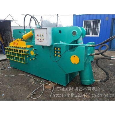 湖南鳄鱼式液压剪切机厂家 1.2米250吨废铁剪切机多少钱山东思路直销