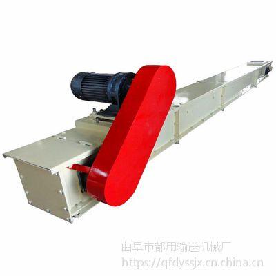 小型轻质刮板机厂家推荐 链式输送机